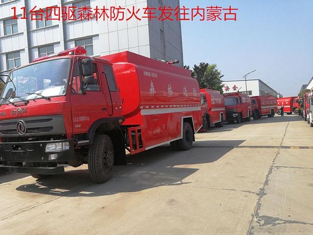 东风越野森林消防车