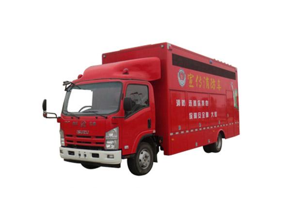 五十铃宣传消防车