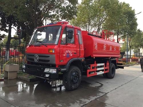 国五东风四驱10吨消防洒水车