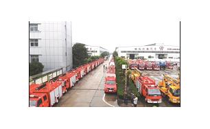 19台江铃森林消防车发往贵州