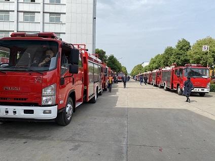 3.5吨消防车